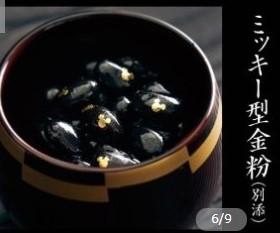 ファンタジア黒豆