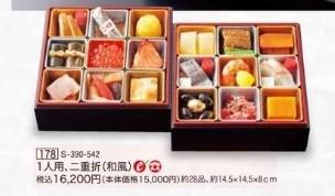 吉兆個食200918